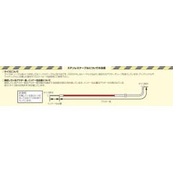 Kaasuvaijeri +100mm 905-1083010 Kitaco